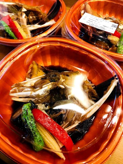 本日の天然魚の煮付け