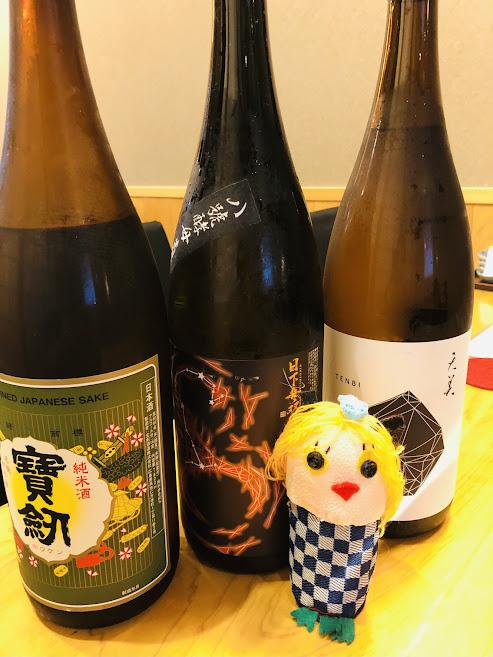 日本酒 宝剣レトロラベル